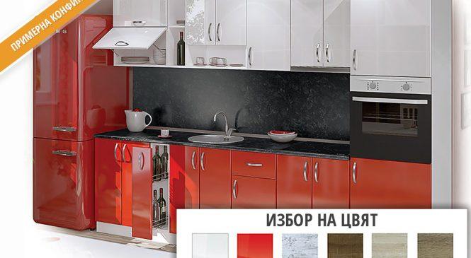 Арена представя идеи за адаптивни модели долен шкаф с мивка